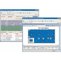 Интернет-сервер для АРМ С2000