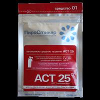 Пиростикер АСТ-25