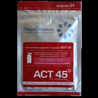 Пиростикер АСТ-45